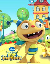 Henry Hugglemonster party supplies & decorations
