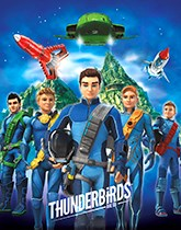 Thunderbirds party supplies and decorations.