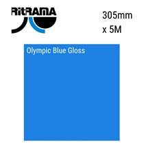 Olympic Blue Gloss Vinyl 305mm x 5M