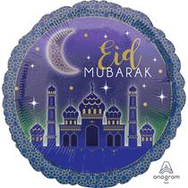 """Eid Mubarak 18"""" Foil Balloon"""