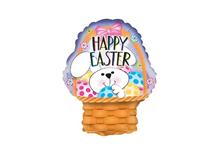 "Easter Bunny Basket 9"" Mini Air Fill Foil Balloon"