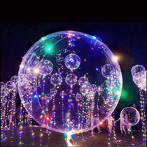 Multi Coloured LED 5M Balloon Lights