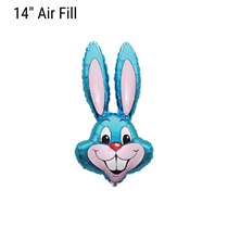 Blue Easter Rabbit Bunny Small 14 inch foil balloon