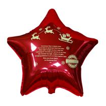 Christmas Santa Arrival Foil Red Star Balloon