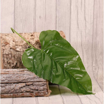 Real Touch 68cm Tropical Leaf